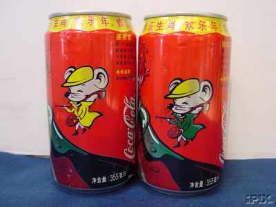 lunar new year on january 24 2001 each can features an animal sign of the chinese zodiac with a brief description of a person born in that year - Chinese New Year 2001