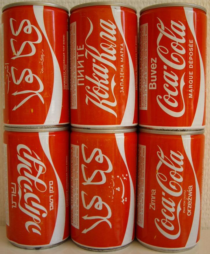 Japanese shy coke can | Erotic foto)